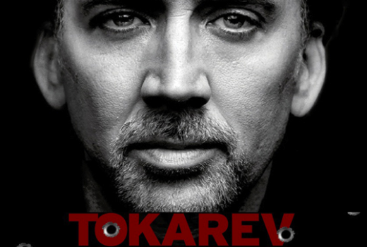 Tokarev Official Trailer